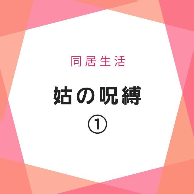 f:id:hirara185:20210203160827j:image