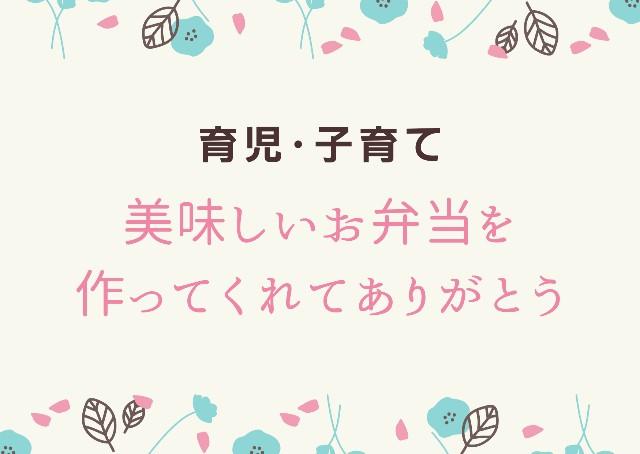 f:id:hirara185:20210205155338j:image