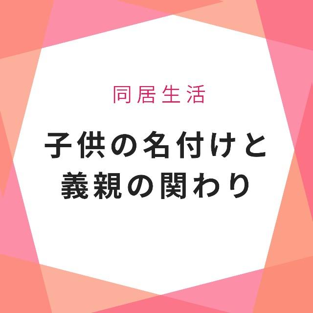 f:id:hirara185:20210215134409j:image