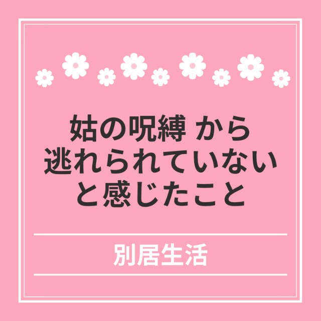 f:id:hirara185:20210218103350j:image