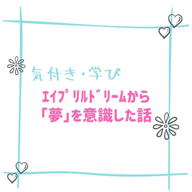 f:id:hirara185:20210225102055j:image