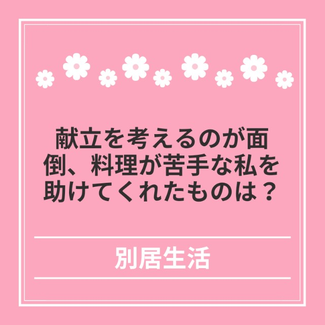 f:id:hirara185:20210303143858j:image