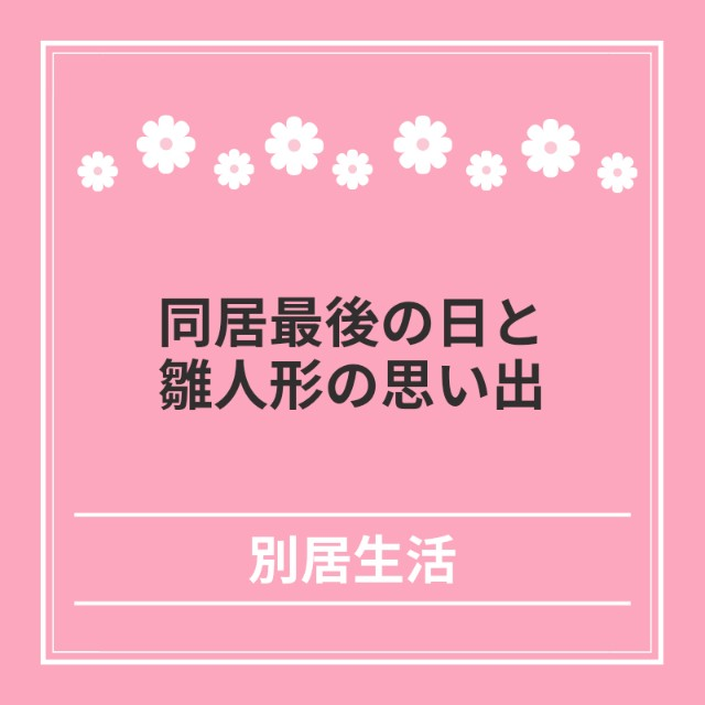 f:id:hirara185:20210303153016j:image