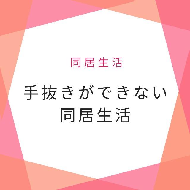 f:id:hirara185:20210309154715j:image