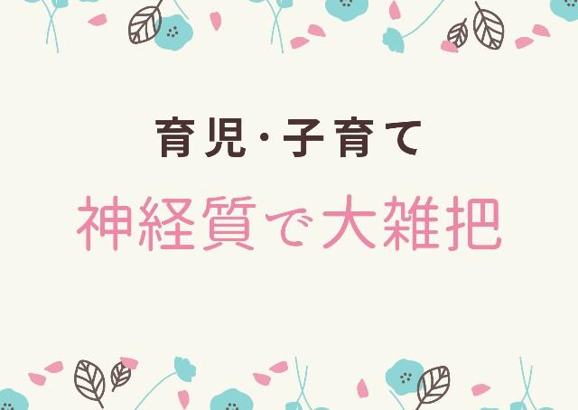 f:id:hirara185:20210317142639j:image