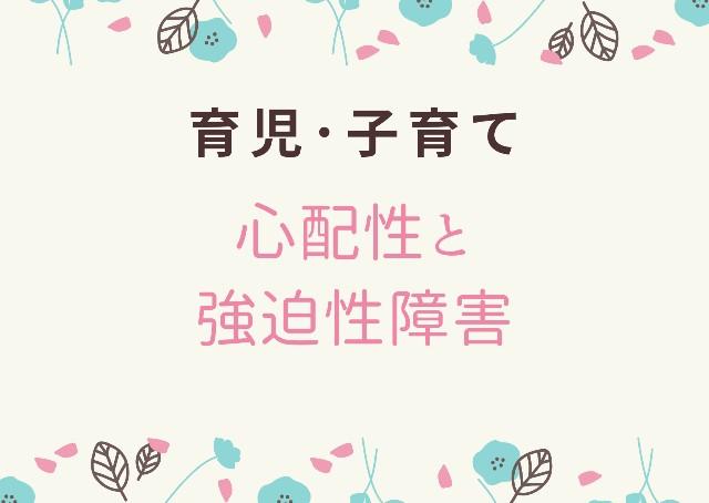 f:id:hirara185:20210318114341j:image