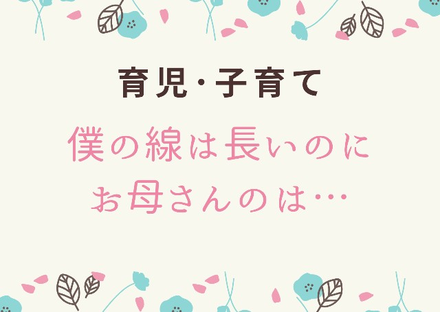 f:id:hirara185:20210324113631j:image