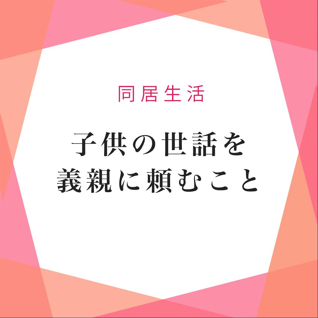 f:id:hirara185:20210510223148p:image