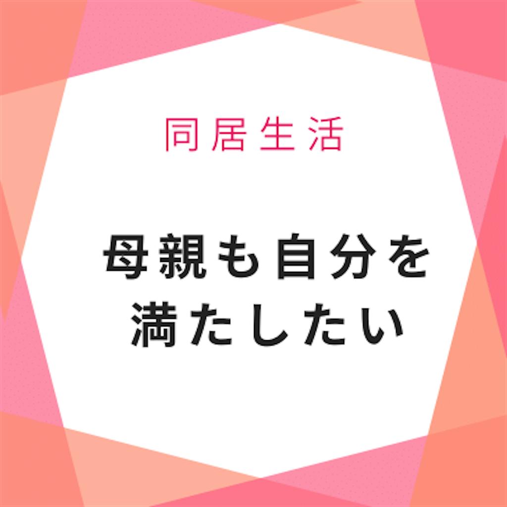 f:id:hirara185:20210602142442p:image