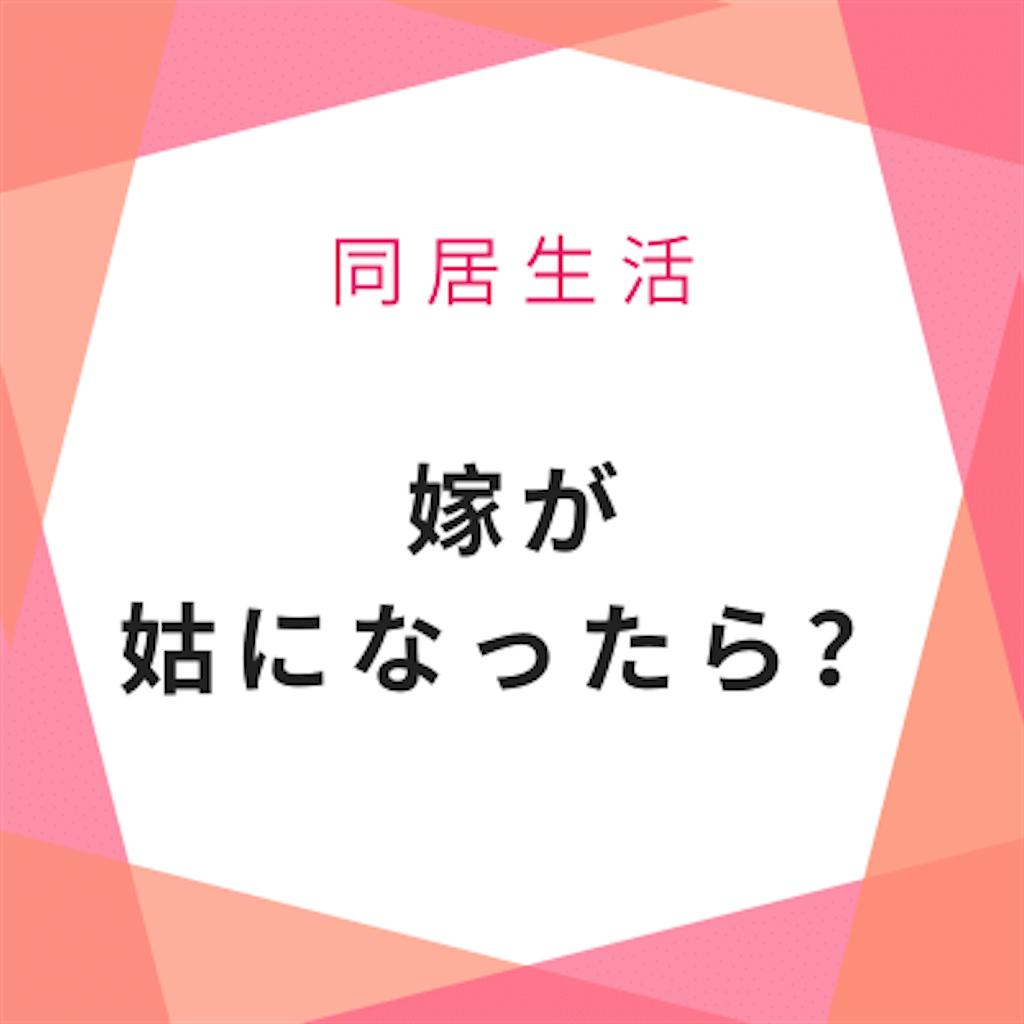 f:id:hirara185:20210604131433p:image