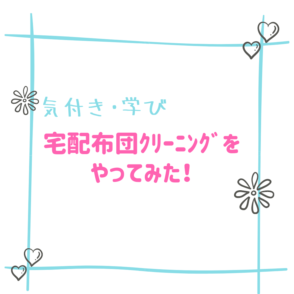 f:id:hirara185:20210622114416p:image
