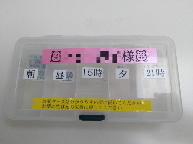 病院で使われていた薬箱