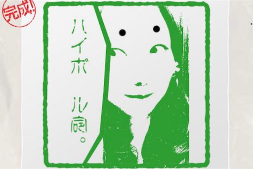 f:id:hirarumi_go:20181208072940p:image