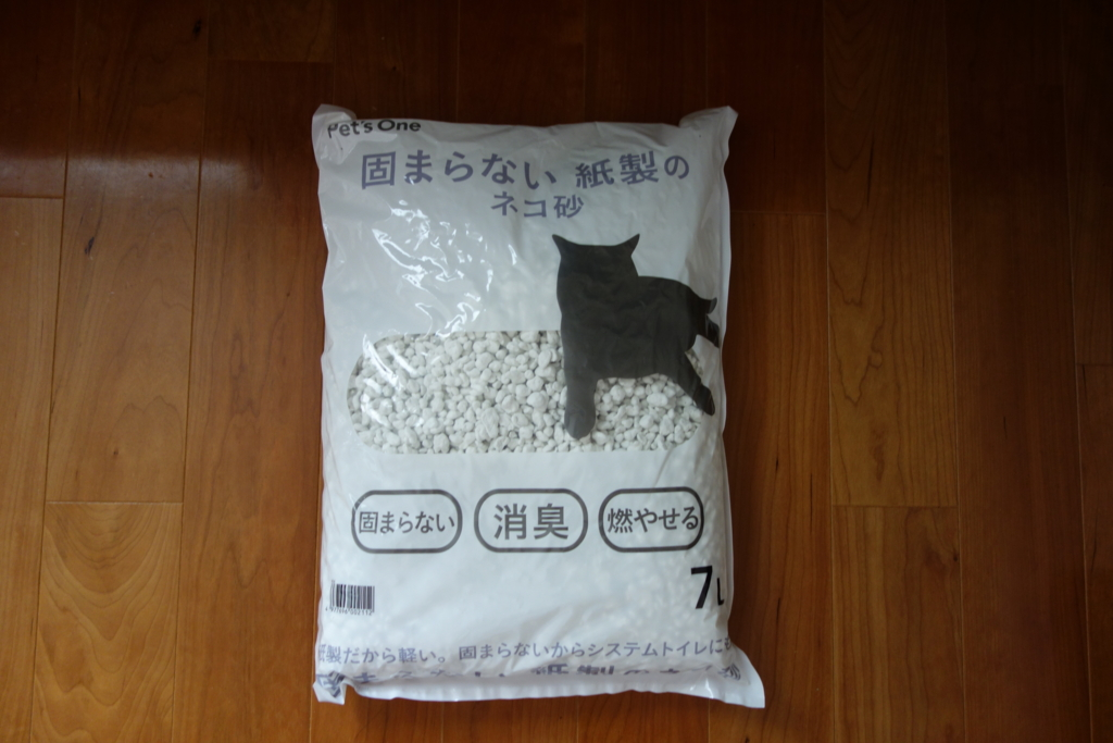 f:id:hiraryo0201:20160816103141j:plain