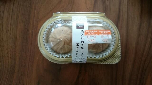 f:id:hiraryo0201:20161006213403j:image
