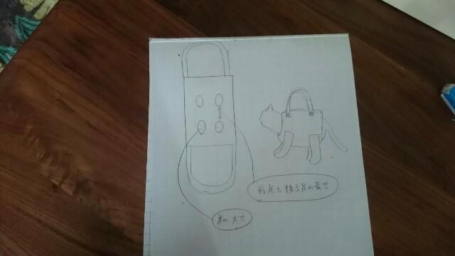 f:id:hiraryo0201:20161115132133j:plain