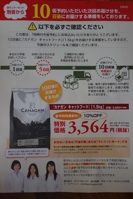 f:id:hiraryo0201:20161205100004j:plain