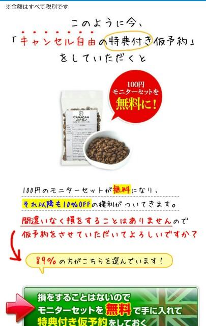 f:id:hiraryo0201:20161208203539j:image
