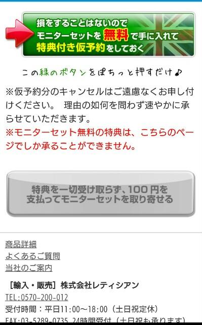f:id:hiraryo0201:20161208203554j:image