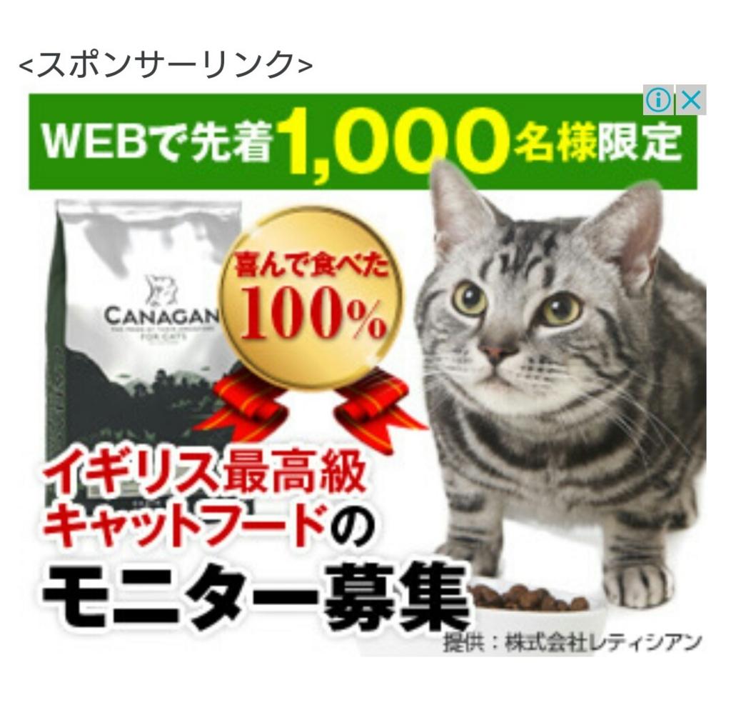 f:id:hiraryo0201:20161211164102j:plain