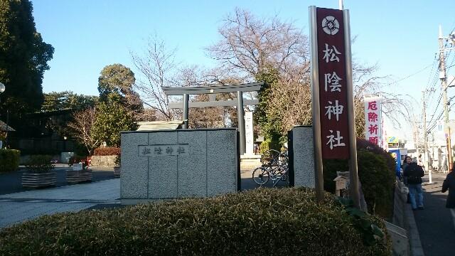 f:id:hiraryo0201:20170128202328j:image