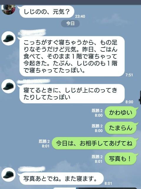 f:id:hiraryo0201:20170422095750j:image