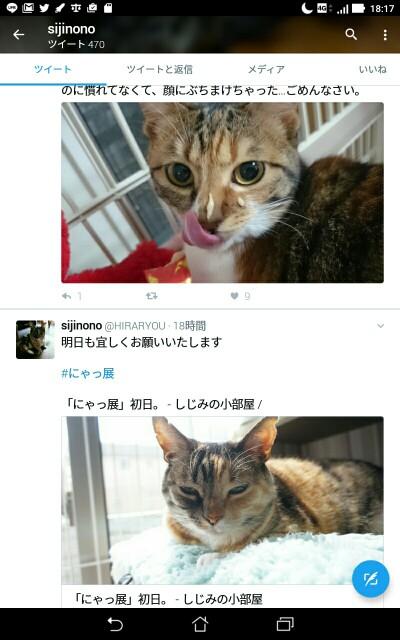 f:id:hiraryo0201:20170504181737j:image