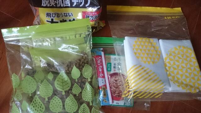 f:id:hiraryo0201:20170507094201j:image