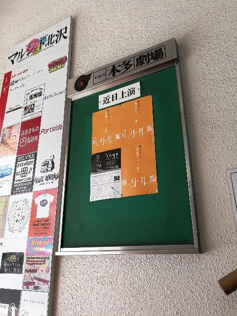 f:id:hiraryo0201:20170603083733j:image