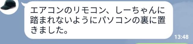 f:id:hiraryo0201:20170703180830j:image