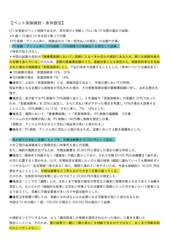 f:id:hiraryo0201:20170825163519j:plain