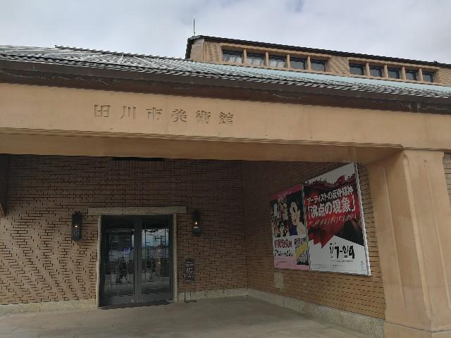 f:id:hiraryo0201:20171210181933j:image