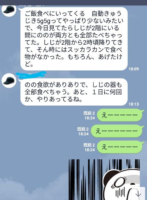 f:id:hiraryo0201:20171210183726j:image