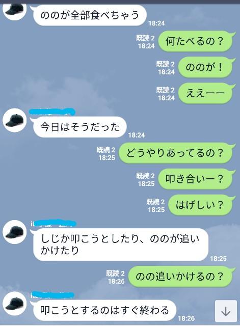 f:id:hiraryo0201:20171210183752j:image