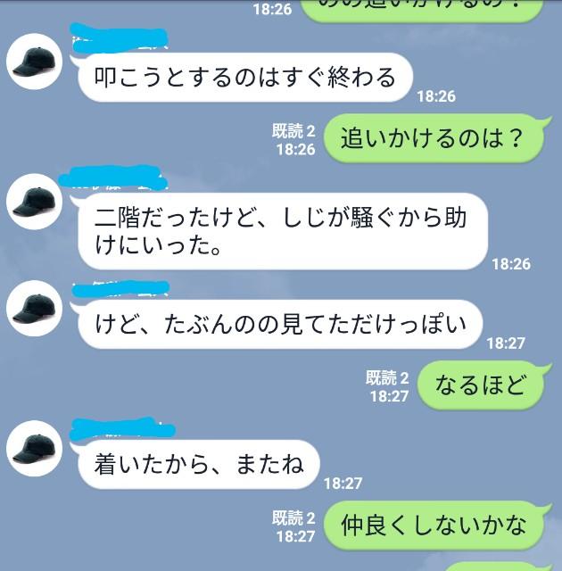 f:id:hiraryo0201:20171210183809j:image