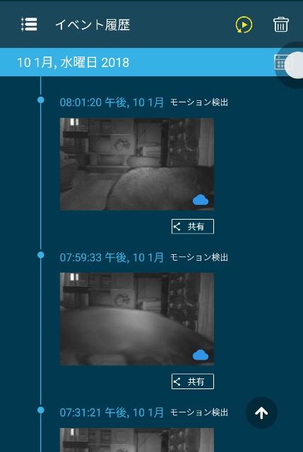 f:id:hiraryo0201:20180114160617j:image