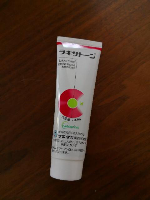 f:id:hiraryo0201:20180623071105j:image