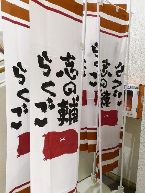 f:id:hiraryo0201:20180812110539j:image