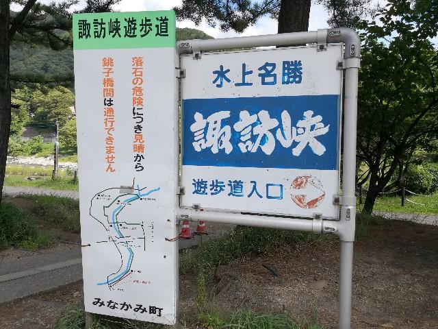 f:id:hiraryo0201:20180923211050j:image