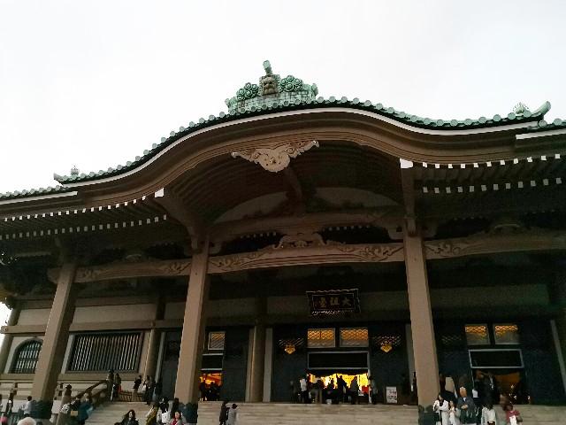 f:id:hiraryo0201:20181111181059j:image