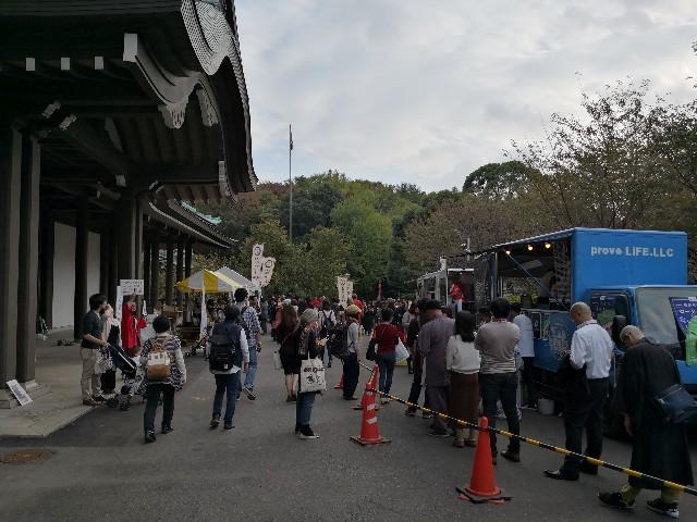 f:id:hiraryo0201:20181111181215j:image