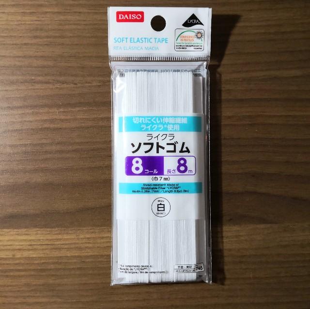 f:id:hiraryo0201:20190602095921j:image