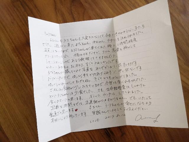 f:id:hiraryo0201:20190813093638j:image