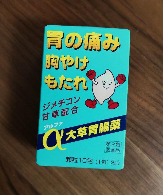 f:id:hiraryo0201:20190912230341j:image