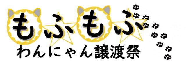 f:id:hiraryo0201:20191212213214j:image