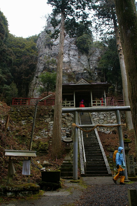 20120304生石ヶ峰1.jpeg