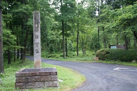 20120609太神山3