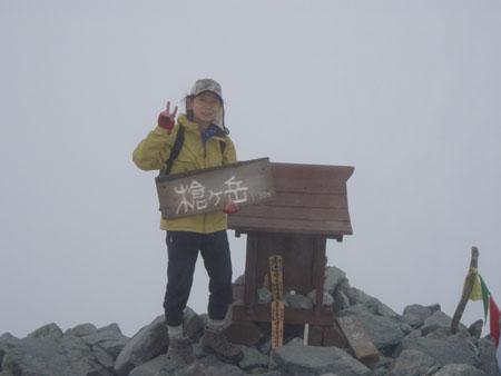 3日目ついに槍ヶ岳の頂上へ
