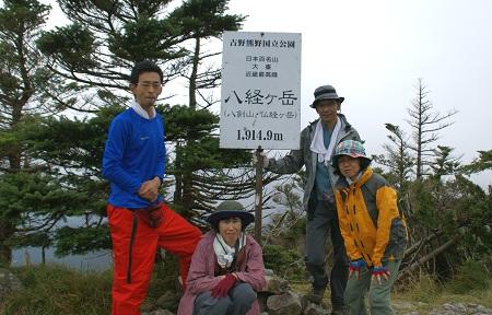 20121006奥駈道4