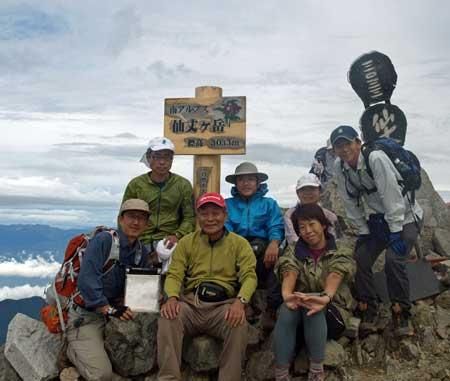 090809senjo-peak.jpg